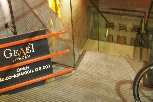 ▲入り口はこんな感じ。地下へごあんない。