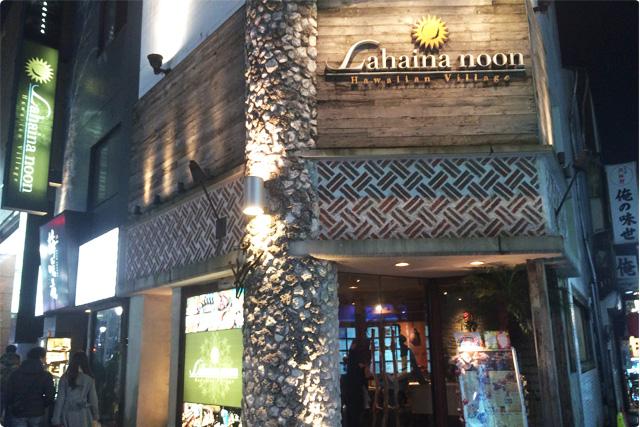 ハワイテイストなお店で上質なコナコーヒーとお食事が楽しめます。