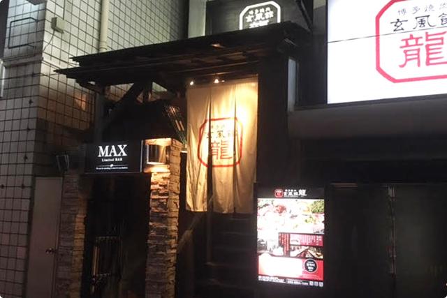 地下鉄大江戸線六本木駅5番出口から徒歩1分ととっても便利です!