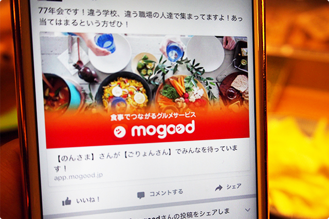 facebookにシェア!