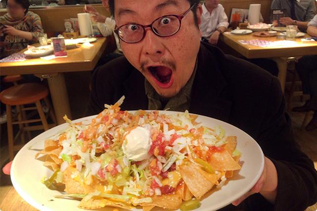 続いては「フーターズ・チリチーズ・ナチョス」……ってメキシコ料理??