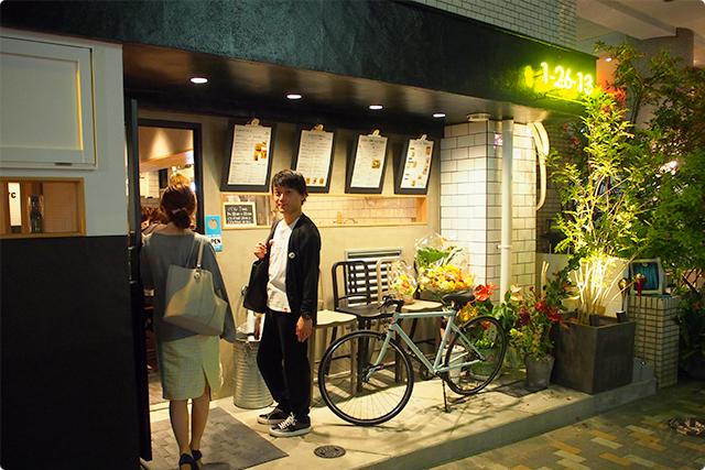 おしゃれなエントランス!天ぷらと蕎麦の店か?