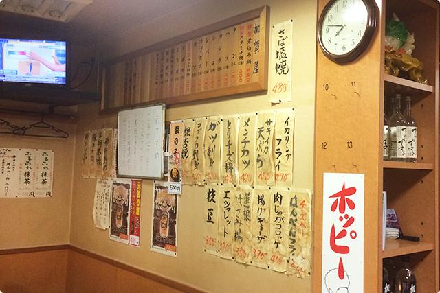 店内は、まさに昭和の居酒屋!