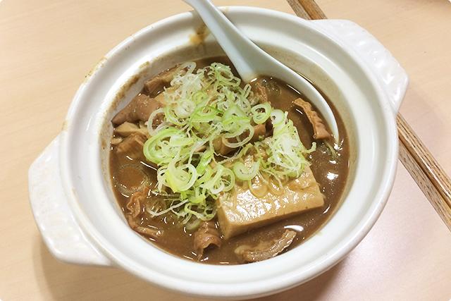 豆腐がドカッと入っているもつ煮