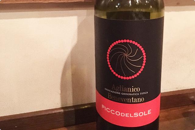 口当たりのイイ軽めのワインで飲みやすいです。