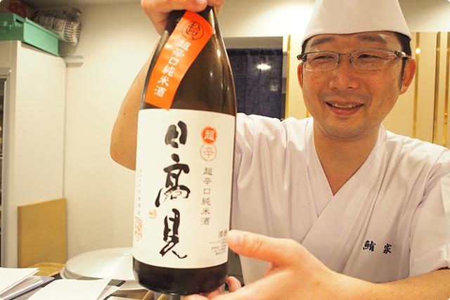 おお!超辛口純米酒の日高見。宮城県石巻市のお酒のようです!