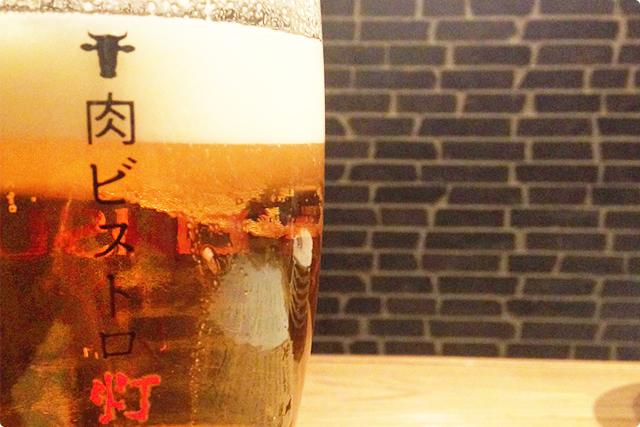 まずはビールから乾杯であります!