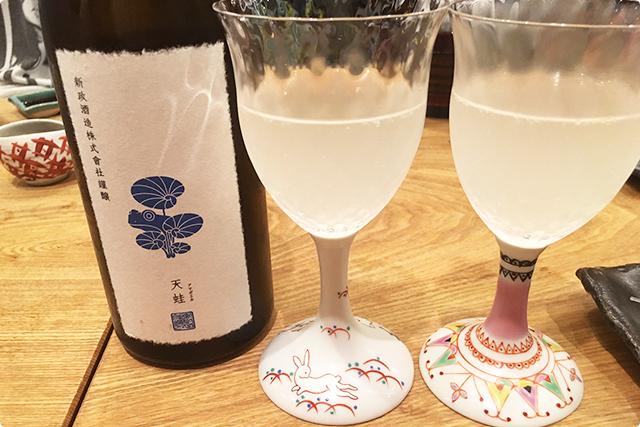 『天蛙(アマガエル)』グレープフルーツの香りがする微発泡の日本酒