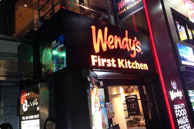 ファーストキッチンが1Fに入っているビルの地下1Fにそのお店はあります。