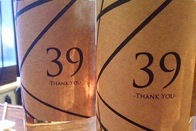 芋焼酎『39-THANK YOU-(720ml)』