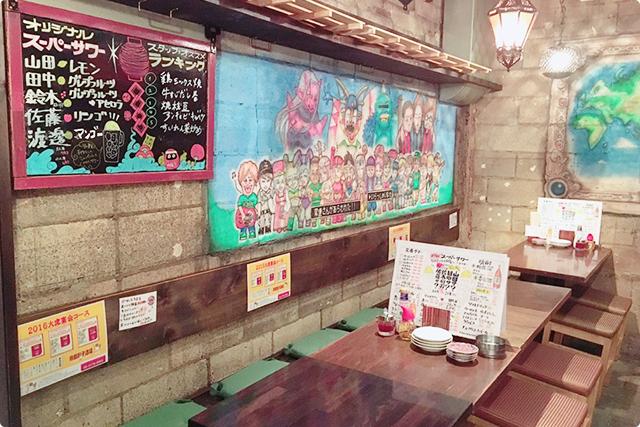 オーナーさんがドラクエファンらしく、壁にはドラクエ風の絵。
