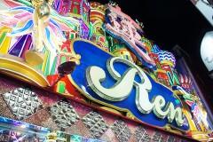【蓮 REN】新宿歌舞伎町、リッチな気分に浸れるギラギラダイニングバー