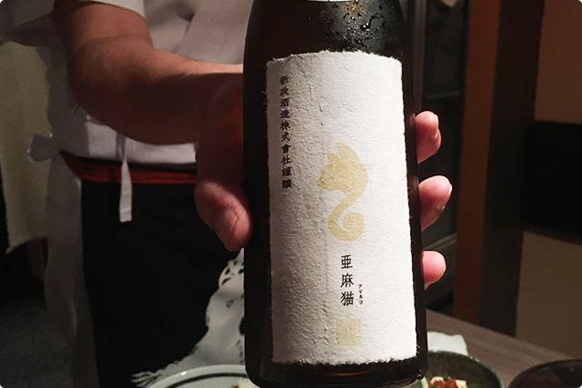 なんとこちら「ねこ」という日本酒