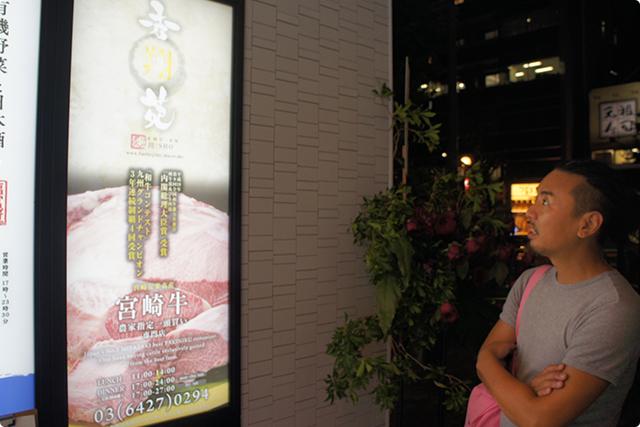 本日は友人の英介さんと♪いざエレベーターで3Fへ!