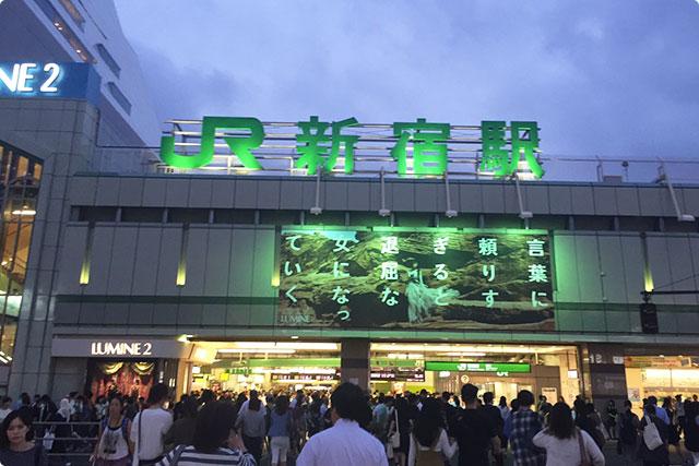 というわけで、やってきたのは新宿!