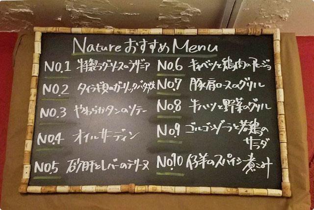 『タイラギ貝のガーリックバター焼』や、『牛ハツと野菜のグリル』とか美味しそう!