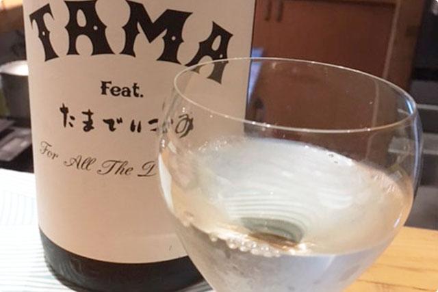 【日本酒】TAMA Feat たまでいづみ 純米酒(福岡県)