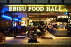【EBISU FOOD HALL(エビスフードホール)】恵比寿に現れたNYスタイルの横丁(NYに行ったことはない)
