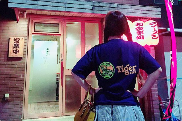 気合を入れてタイガービールTシャツ。