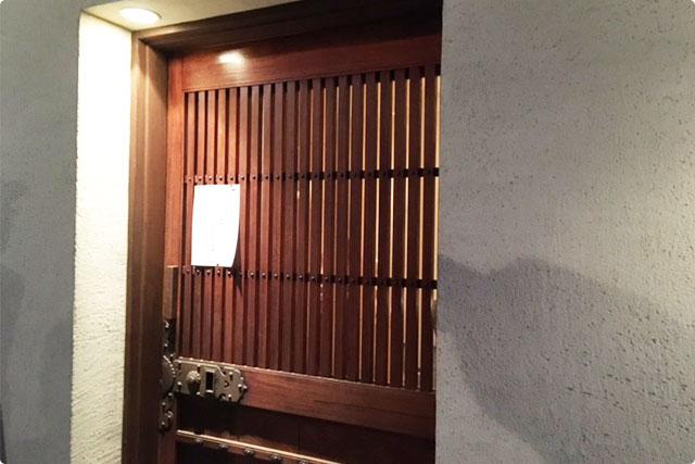古風な門構えでカッコイイ\(^o^)/
