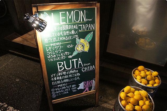店頭にはなにやらレモンが盛り盛り。1個持って帰ってもバレなそう。(犯罪です)