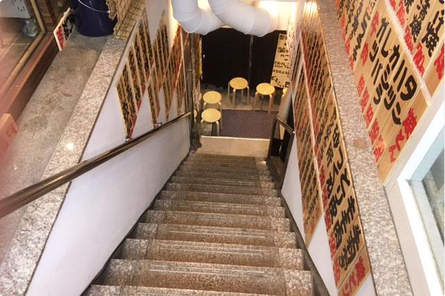 この階段を降りるとお店があります。