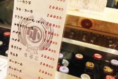 【酒呑気 まるこ】渋谷・道玄坂上の裏路地に、若い世代にも人気の新世代ネオ大衆酒場が!