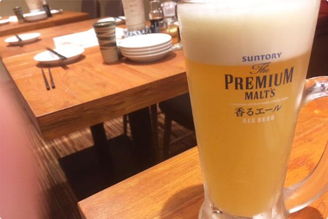 『シークワーサービール』