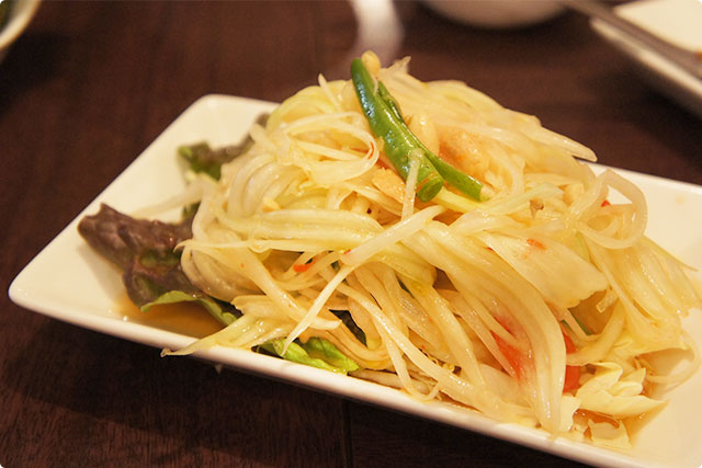 『青パパイヤのサラダ』¥670