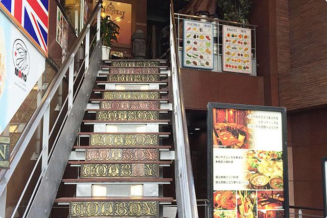 階段がかわいいですね。