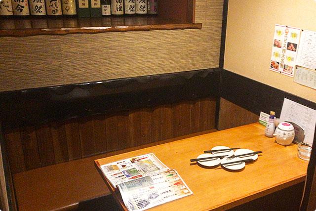 九州居酒屋エビス 西八王子総本店  内観
