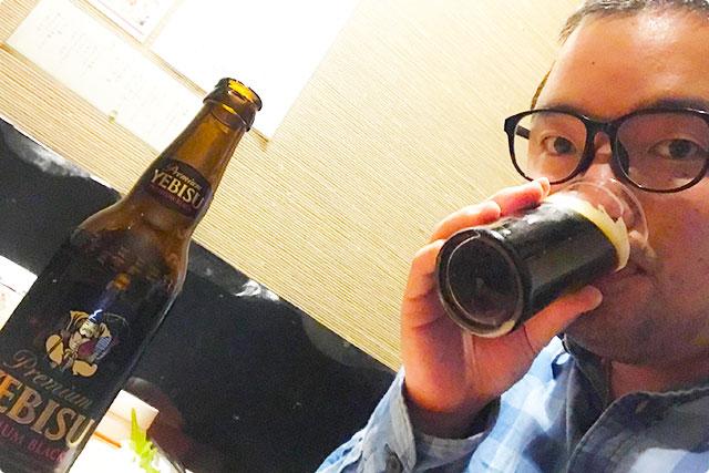 九州居酒屋エビス 西八王子総本店 ヱビス・ザ・ブラックを飲む俺