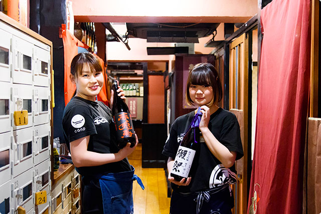 九州居酒屋エビス 西八王子総本店 ノリのいい店員さんたち