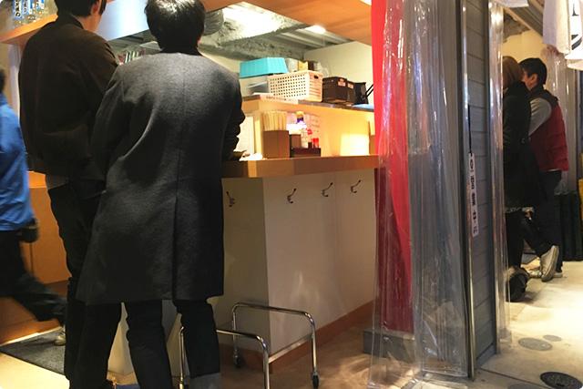 ふれあい酒場 ほていちゃん 上野店