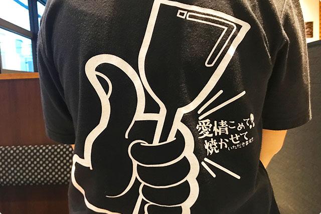 お好み焼きこて吉武蔵小杉東急スクエア店