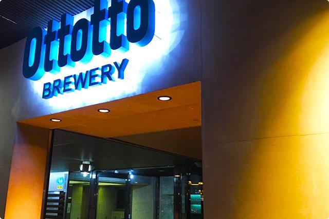 Ottotto BREWERY 浜松町店