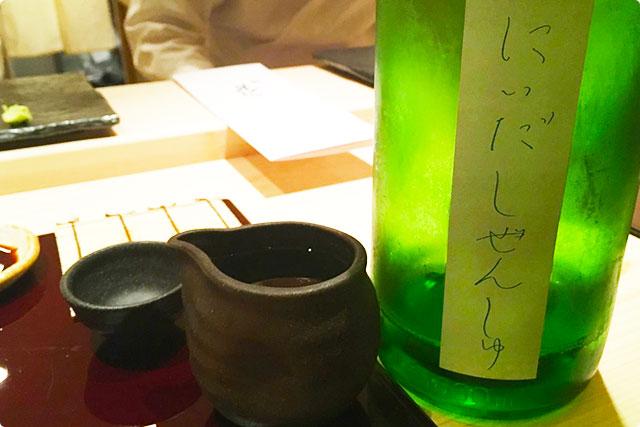 鮨 花おか 『にいだしぜんしゅ 純米吟醸』