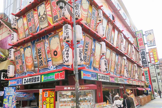日本一の串かつ 横綱 通天閣店