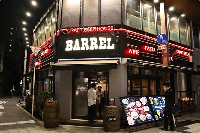 CRAFT BEER HOUSE BARREL クラフトビアハウス バレル