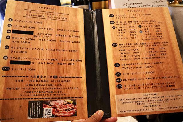 炭火焼八仙 大通店
