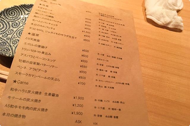 饂飩ト酒 maru-gin