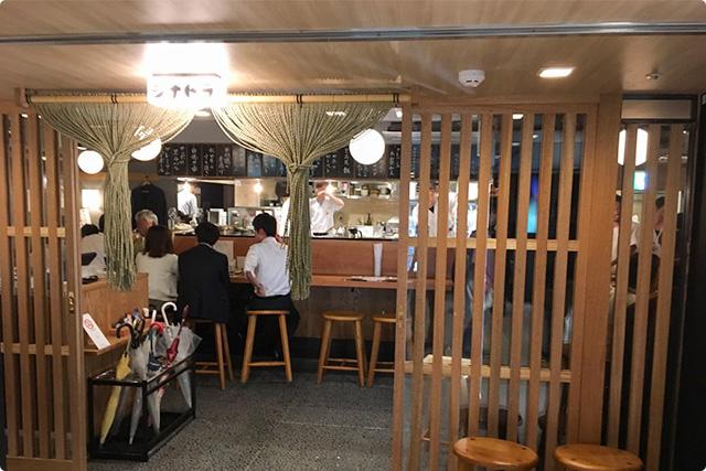 酒場シナトラ 東京駅店