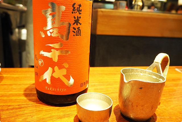 和食と立ち喰い寿司 NATURA