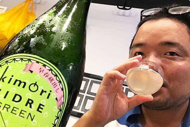 酒場 晩酌 Tezuka