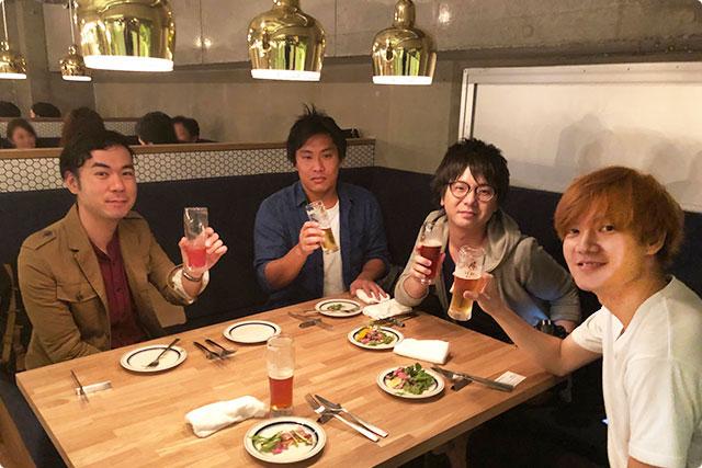 trias dining
