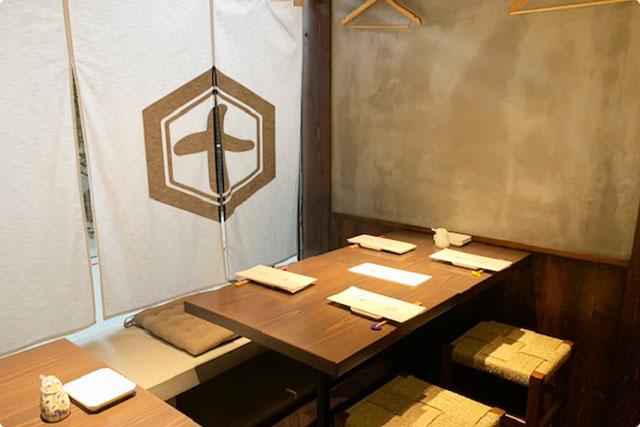 博多蕎麦酒場 蕎麦屋にぷらっと 新橋本店