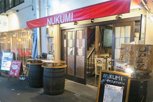 ワイン&肉バル nukumi