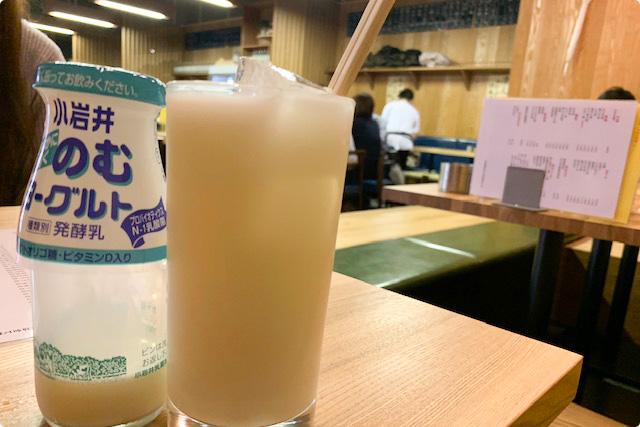 大衆酒場BEETLE 田町