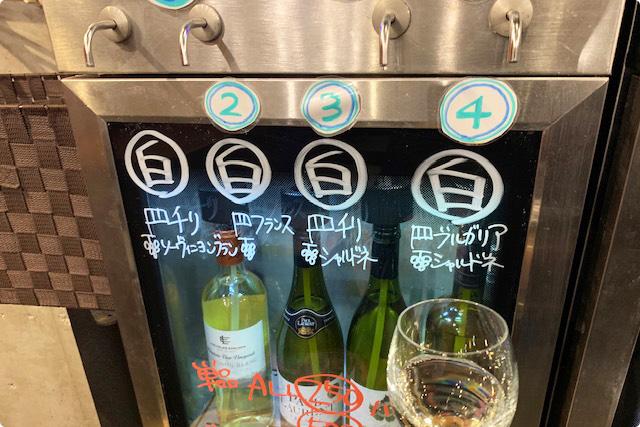 ワインと点心TUITUI
